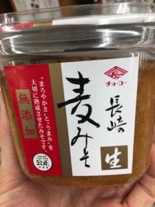 長崎の生麦みそ