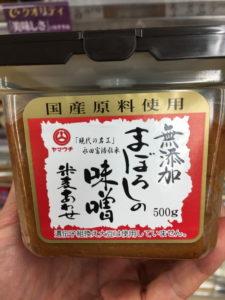 米麦あわせ味噌