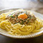 納豆スパゲッティー